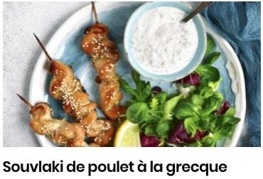 souvlakis à la grecque